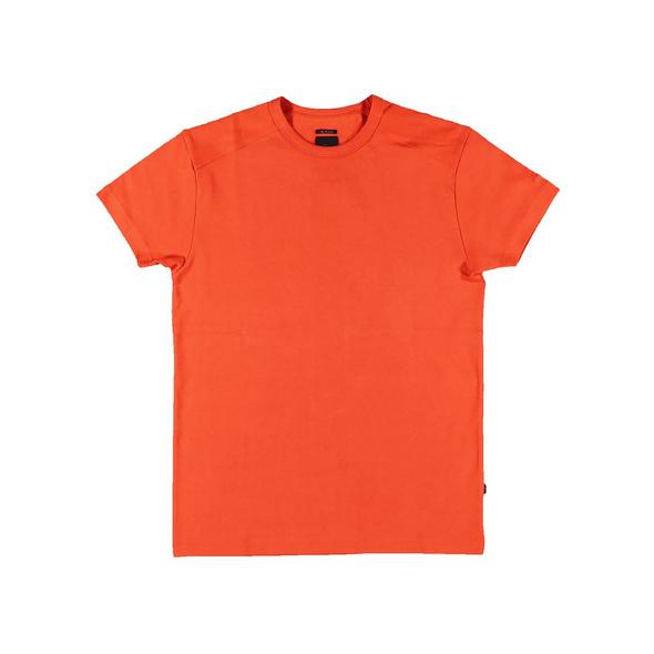 "Souveränes Basic T-Shirt aus der ""My Favorite"" Kollektion"